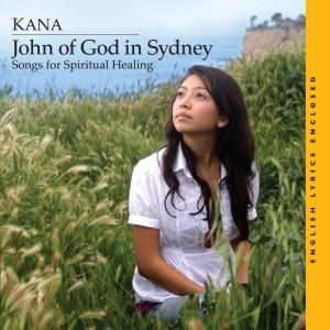 Kana - Songs For Spiritual Healing - CD Front