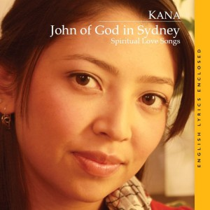 Kana - Spiritual Love Songs - CD Front